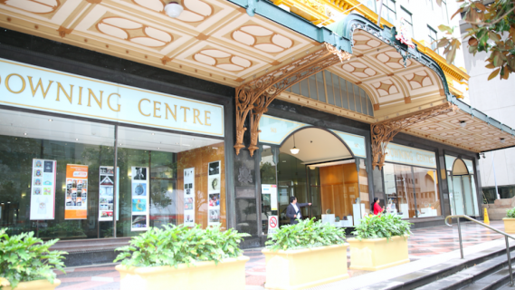Downing Centre court complex