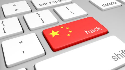 China hack keyboard button