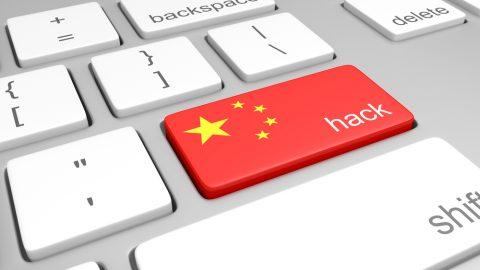 China hack keyboard button