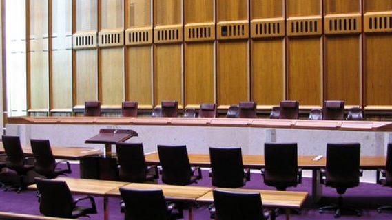High Court room