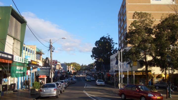 Strathfield Boulevarde