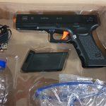 Man Prosecuted for Possessing 'Gel Blasters'