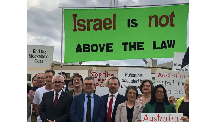 Israel is not above the law