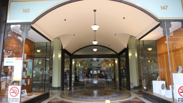 Downing Centre Entrance