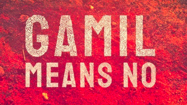 Gamil Means No
