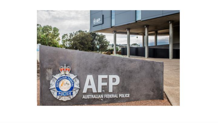 AFP entry sign