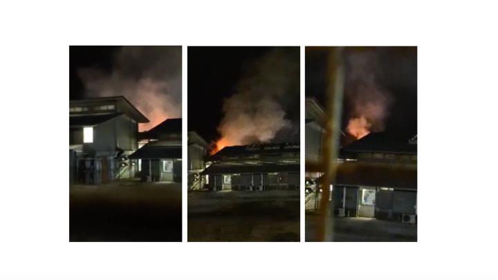 Christmas Island fire
