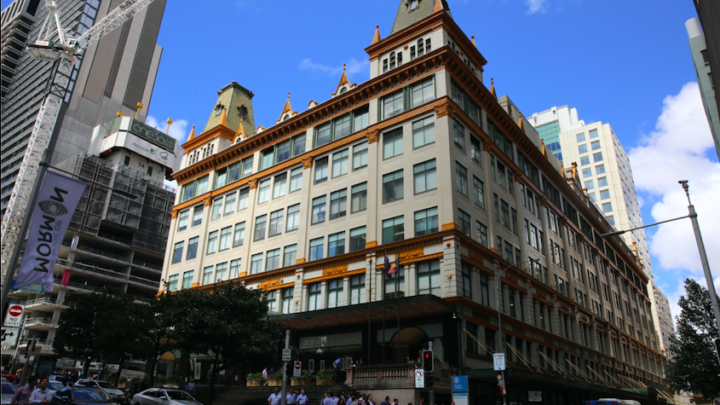 NSW Downing Centre Court