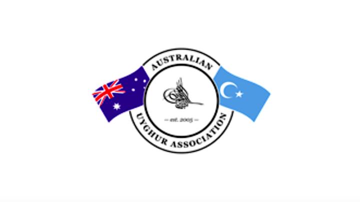 Uyghur Association Australia logo
