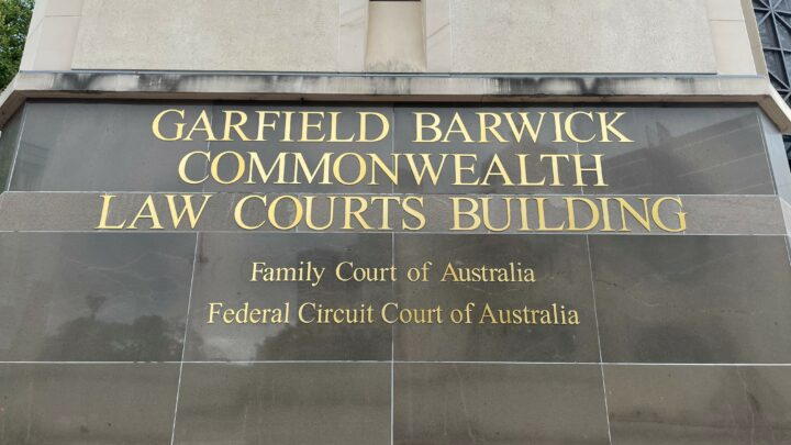 Family Federal Court